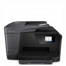 HP 8710 잉크젯 복합기