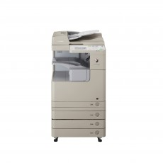 iR2530Ki 흑백복합기